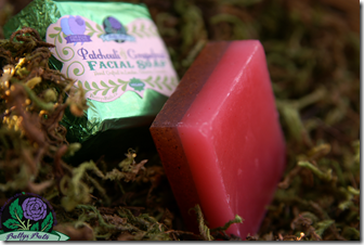 batty-pg soap